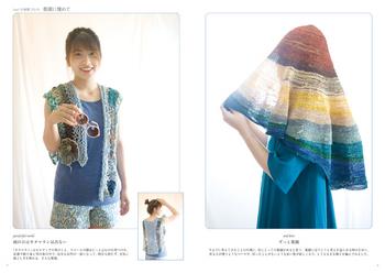 27mihiraki.web.jpg