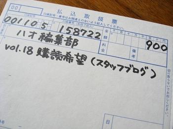 IMG_1935.JPG