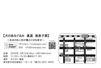 f3d8ecca111cd0ef29c4b9f724a64181.jpg