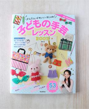 m_book.jpg