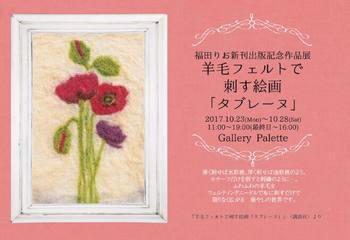 received_1691794164198579-2.jpg