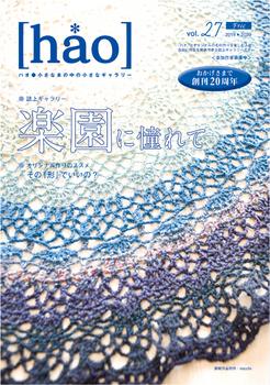 vol.27h1.0922web.jpg